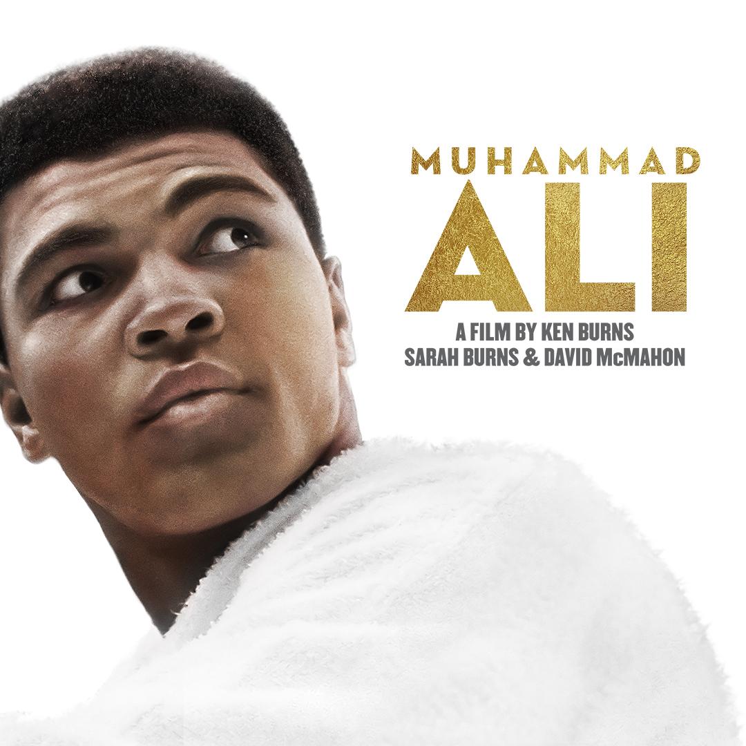 Muhammad Ali on NPT